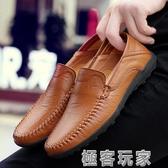 新款品牌男鞋豆豆鞋男士休閒鞋英倫休閒皮鞋透氣懶人鞋子 極客玩家