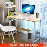 電腦桌台式家用經濟型書桌簡約現代電腦桌簡易書架辦公桌