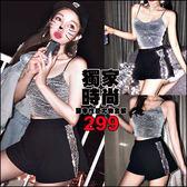 克妹Ke-Mei【AT45667】獨家,愛死了!銀蔥吊帶小可愛+亮片短褲套裝