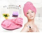 純棉吸水干發帽加厚容易吸水包頭巾長發擦頭速幹毛巾   LannaS