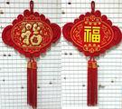 福燈開運吊飾中國結 門聯大型佈置年飾新居送禮新居落成送禮入宅起家送禮年節飾品吉祥吊飾