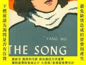 二手書博民逛書店THE罕見SONG OF YOUTH青春之歌(英文版,精裝本,有