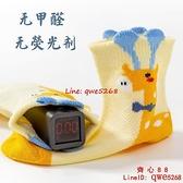 兒童襪子夏季薄款網眼透氣純棉中筒春季男童【齊心88】