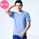 MIT夏日時光(M-XL)洞洞衣透氣彈性舒適涼感男士上衣_紫藍【黛瑪Daima】