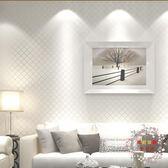 壁貼加勒比 現代簡約無紡布牆紙3d立體臥室客廳背景壁紙素面素色格子TW