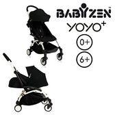 法國【BABYZEN】YOYO-Plus手推車+套件-白腳 (黑色)