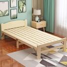 折疊床 折疊床單人折疊床簡易床午休折疊床...