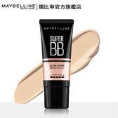 MAYBELLINE 媚比琳 純淨礦物極效幻膚BB凝露 升級版 SPF 50/PA++++