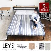 床架 里斯日系工業風雙人5尺床架-2色 / LYES / H&D 東稻家居