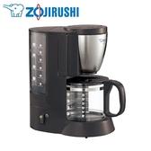 【象印】雙重咖啡機 EC-AJF60