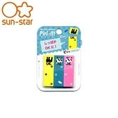 【南紡購物中心】日本SUN-STAR貓咪創意自黏便籤S2805340(虛線撕;略防水;雙用可標記2種文件狀態)