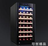 Vinocave/維諾卡夫 CWC-100A 紅酒櫃恒溫酒櫃 家用小酒櫃冷藏冰吧 雙12全館免運