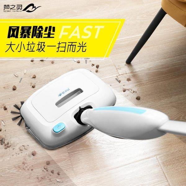 掃地機器人電動拖把掃拖一體機家用無線吸塵器非蒸汽手推式掃地機 igo「潔思米」