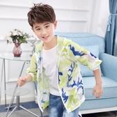 男童外套 兒童防曬衣 透氣薄款夏季新款皮膚衣 中大童外套男童防曬服潮 檸檬衣舍