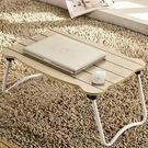 筆電桌 - 筆電桌床上用簡約現代可折疊小桌子 jy【週年店慶好康八折】