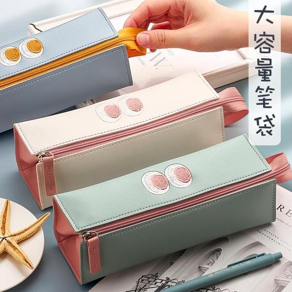 高顏值大容量筆袋筆盒小學生創意網紅ins潮高中生初中生可愛少女心簡約日系 黛尼時尚精品