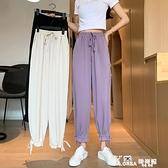 燈籠褲 高腰寬管褲褲子2020新款寬鬆休閒褲燈籠褲哈倫褲女夏季薄款九分褲