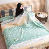 旅行隔臟睡袋成人室內旅游純棉便攜雙人酒店防臟賓館薄款戶外床單igo  莉卡嚴選