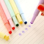 ♚MY COLOR♚多功能糖果色印章筆 標記筆 學生用品 設計 辦公用品 多色 創意 文具【P138】