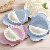 包餃子神器 家用水餃餃子模具包餃子神器全自動工具餃子器捏餃子皮模具水餃機