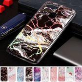 小米 紅米6 小米8 紅米Note5 小米Mix2s 鐳射大理石 手機殼 全包邊 軟殼 保護殼