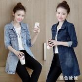 中長款修身牛仔外套女2020春秋裝新款韓版學生長袖上衣潮顯瘦風衣 LF3203『黑色妹妹』