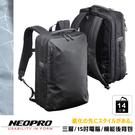 現貨【NEOPRO】日本品牌 15吋電腦...