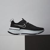 Nike WMNS React Miler Shield 女鞋 黑白 輕量 舒適 避震 運動 慢跑鞋CQ8249-002