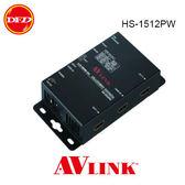 AVLink HS-1512IW HDMI 4K2K 1 進2 出 訊號分配器