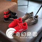 新款透氣兒童鞋子女童運動鞋童跑步鞋鞋休閑鞋-奇幻樂園