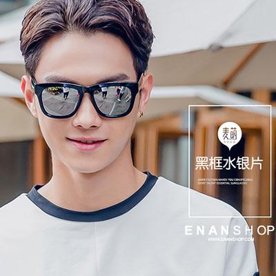惡南宅急店【0021M】水銀鏡片墨鏡 台灣檢驗合格高品質 太陽眼鏡 男女皆可綜藝玩很大