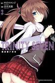 (二手書)TRINITY SEVEN 魔道書7使者(3)