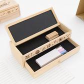 多功能簡約創意學生木質文具盒 黑板雙層鉛筆盒 男女學生兒童禮物    伊芙莎