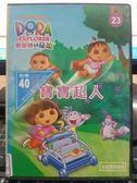挖寶二手片-B15-030-正版DVD-動畫【DORA:愛探險的朵拉 23 雙碟】-套裝 國英語發音 幼兒教育