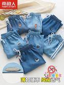 防蚊褲 男童褲子夏裝新款春裝兒童防蚊褲女童牛仔褲童裝夏季洋氣薄款 7色