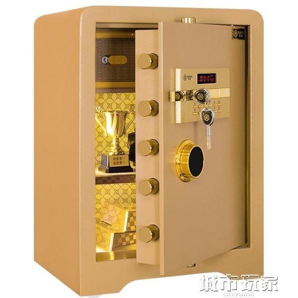 保險櫃 勝獅保險櫃60cm家用保管箱辦公入墻保險箱小型防盜報警指紋密碼箱 JD下標免運