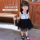 女童吊帶洋裝 女童名媛蓬蓬公主裙洋氣寶寶夏季連身裙兒童網紗吊帶背心裙子 小天使