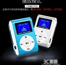 插卡MP3播放器學生運動跑步音樂隨身聽迷你可愛mp3有屏帶夾子 3C優購