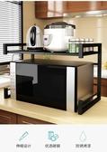廚房落地多層家用省空間多功能儲物烤箱收納架MKS歐歐