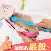 雙頭 刷子 洗衣刷 清潔刷 鞋刷 長柄刷 毛刷 地板刷 大掃除 長柄鞋子清潔刷 米菈生活館【P008】