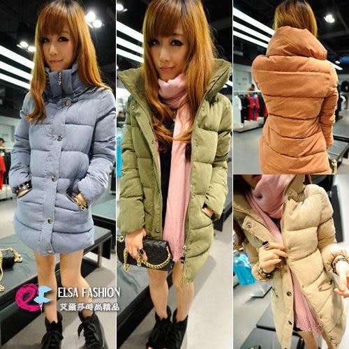 *艾爾莎*【TAS8756】嚴冬必備立領加厚保暖外套