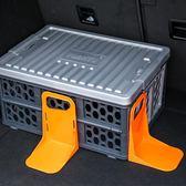 汽車後備箱固定架車載車用收納帶儲物整理袋網兜大超大置物小箱