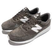 【四折特賣】New Balance 復古慢跑鞋 NB 420 灰 白 休閒鞋 麂皮 基本款 男鞋 女鞋【PUMP306】 MRL420SGD