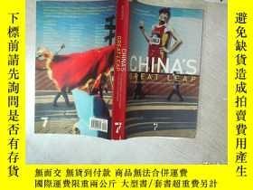 二手書博民逛書店CHINAS罕見GREAT LEAP 中國大躍進 大32開 01Y261116