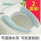 日本馬桶墊粘貼坐墊圈防水通用抗菌坐便器坐便套暖暖珊瑚絨馬桶貼