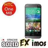 TWMSP★按讚送好禮★iMOS 宏達電 HTC One M8 AGC 旭硝子 9H 強化玻璃 疏水疏油 螢幕保護貼