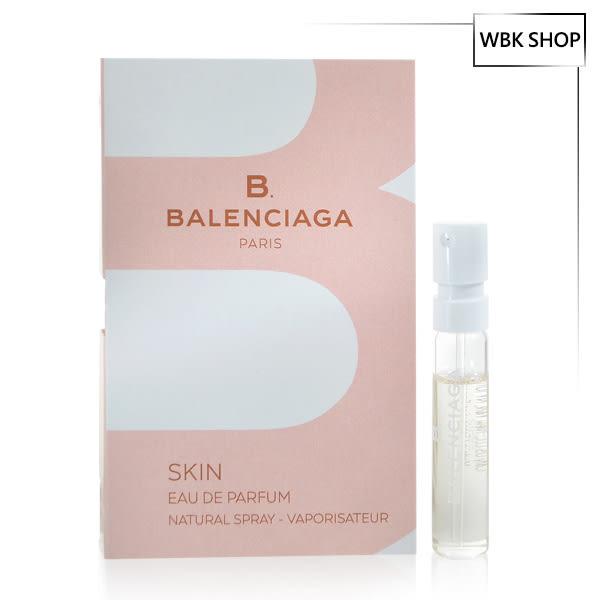 巴黎世家 Balenciaga Skin 女性淡香精 EDP 針管小香 1.2ml - WBK SHOP
