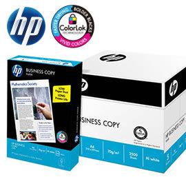 惠普 HP 多功能 A4 影印紙 70磅  20包 /組 (此商品無法超商取貨)