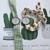 大錶盤簡約西瓜綁帶時尚潮流森系手錶女 復古小清新少女心手錶 創意家居生活館