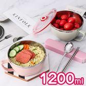 廚房用品 北歐風高級304不鏽鋼泡麵碗(1200ml)特大號加蓋【KHS024】123ok